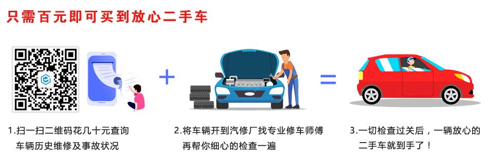 车辆档案如何查询 知道车架号如何查询车辆的车牌号